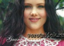 Gaanna - Воротничок Руксэндра