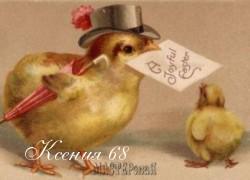 Ксения 68 - Картинки для декупажа к Пасхе