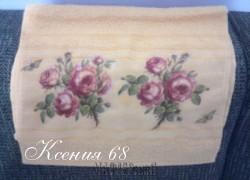 Ксения 68 - Декупаж полотенца.МК