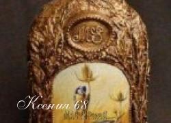 Ксения 68 - Бутылочка с сухоцветами