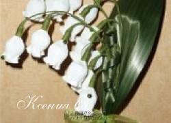 Ксения 68 - Ландыши из конфет