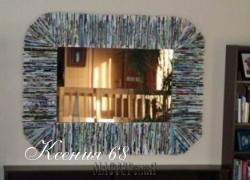 Ксения 68 - Рамка для зеркала из журнальных трубочек.МК