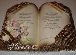 Ксения 68 - Открытка в виде книги. Скрапбукинг. МК