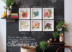 Ксения 68 - Панно из бумажных цветов и не только.МК рамки из картона
