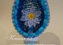 Ксения 68 - Пасхальное яйцо. Квиллинг.МК