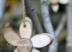 Ксения 68 - Цветы из кружков дерева