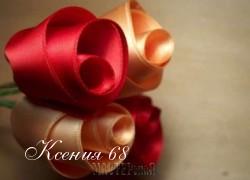 Ксения 68 - Розочки из атласных лент