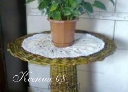 Ксения 68 - Журнальный столик из лозы. МК