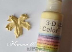 Ксения 68 - Листья для пасхальных яиц