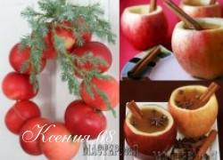 Ксения 68 - Идеи к Новогу году