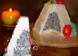 Ксения 68 - Пасха творожная с маковой начинкой