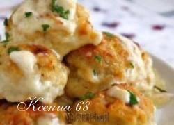 Ксения 68 - Куриные шарики в сырно-сливочном соусе