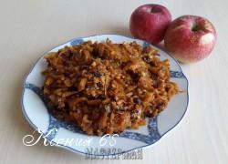 Ксения 68 - Тушеная капуста с яблоками