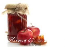 Ксения 68 - Мармелад из яблок в домашних условиях