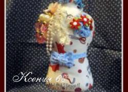 Ксения 68 - Шьем манекен-игольницу