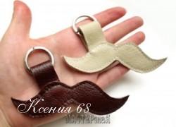 Ксения 68 - Брелок в виде усов и футляр для расчески из кожи. Мастер класс