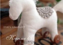 Ксения 68 - Лошадка. Схема