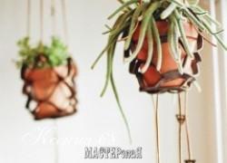 Ксения 68 - Кашпо для цветочного горшка из кожи