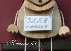Ксения 68 - Поделки для дачи