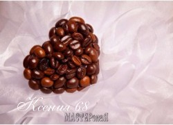 Ксения 68 - Кофейные сердечки для украшения топиария. МК