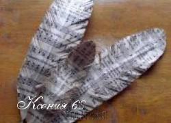 Ксения 68 - Перышки, розочки и бабочка из старых страниц