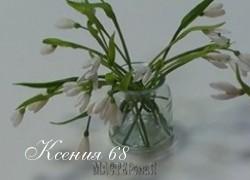 Ксения 68 - Букет из подснежников (МК)