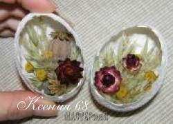 Ксения 68 - Сухоцветы в яичной скорлупе (Пасха)