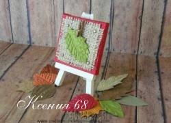 Ксения 68 - Декоративный мольберт