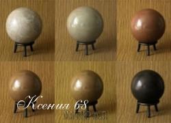 Ксения 68 - Японские земляные шары Дороданго