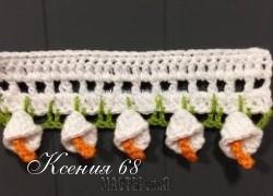 Ксения 68 - Красивая обвязка крючком. Каллы
