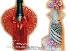 Ксения 68 - Одежда для подарочной бутылки