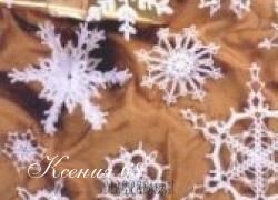 Ксения 68 - Снежинки крючком. Схемы