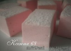 Ксения 68 - Розовые облака от Л.Ивановой