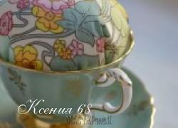 Ксения 68 - Игольница из чашки. МК