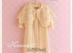 Ксения 68 - Вязаная крючком одежда для детей от 0 до 2-х лет