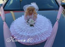Ксения 68 - Свадебная кукла