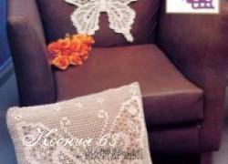 Ксения 68 - Бабочка в филейной технике вязания