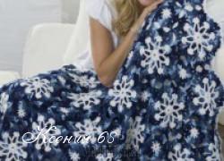 Ксения 68 - Роскошный плед со снежинками