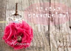 Ксения 68 - Брелок Роза. МК