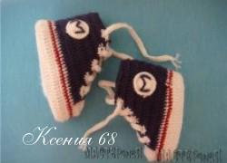 Ксения 68 -  Крючкотворные кеды  (Вязание крючком пинеток-кед)