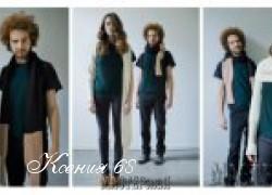 Ксения 68 - Свитер-шарф