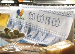 Ксения 68 - Петушок на полотенце