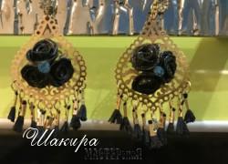 Шакира - Серьги из полимерной глины