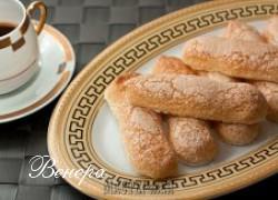 """Венера - Бисквитное печенье """"Савоярди"""""""