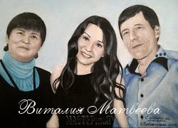 Виталия Матвеева - Семейный портрет. Внучка с бабушкой и дедушкой