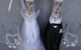 Акслен - Ах эта свадьба, свадьба