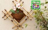 Ксения 68 - Панно из бамбука
