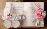 Ксения 68 - Именная открытка на рождение ребенка.МК