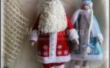 Ксения 68 - Тильда Дед мороз (МК)