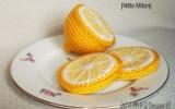 Ксения 68 - Лимончик